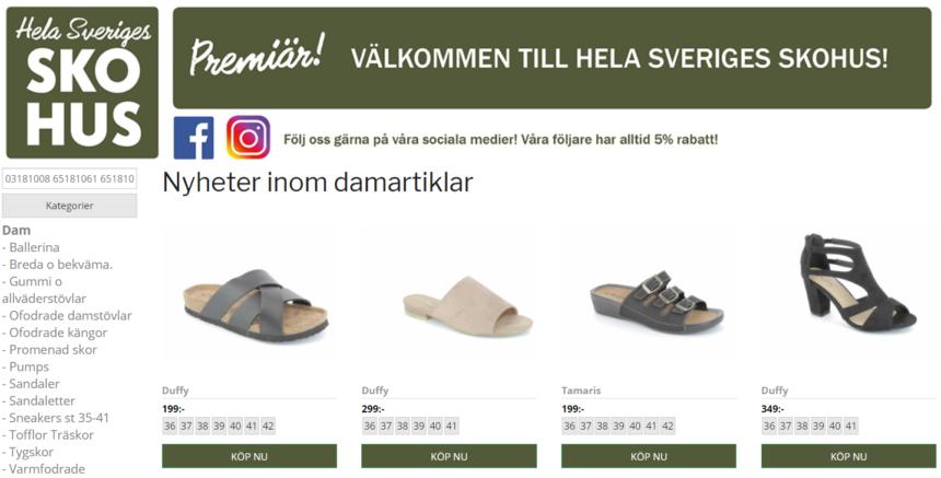 Hela Sveriges Skohus